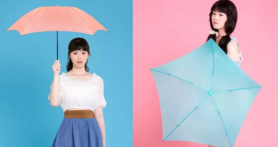 Зонт смарт-гаджер